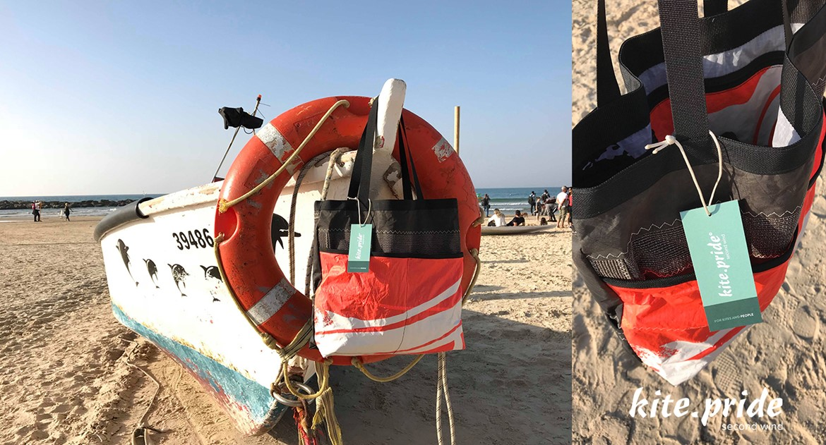 kitesurfing products